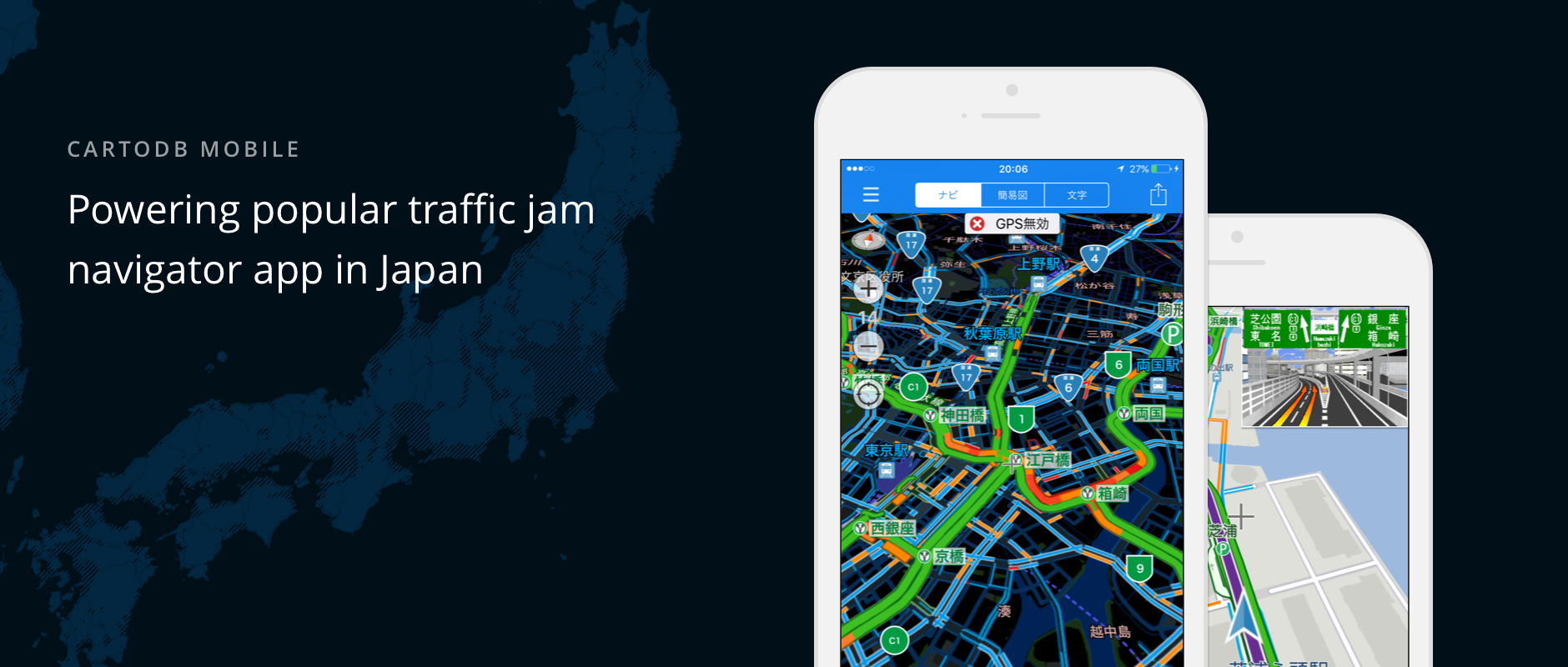 The Mobile SDK Powers a Popular Traffic Jam Navigation App in Japan